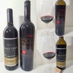 HMC McWatters Collection Meritage 2017 and TIME Winery Fourth Dimension 2017