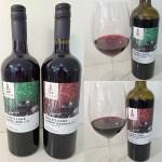 Seaside Pearl Farmgate Winery Lover's Lane Cabernet Franc and Cabernet Sauvignon 2018