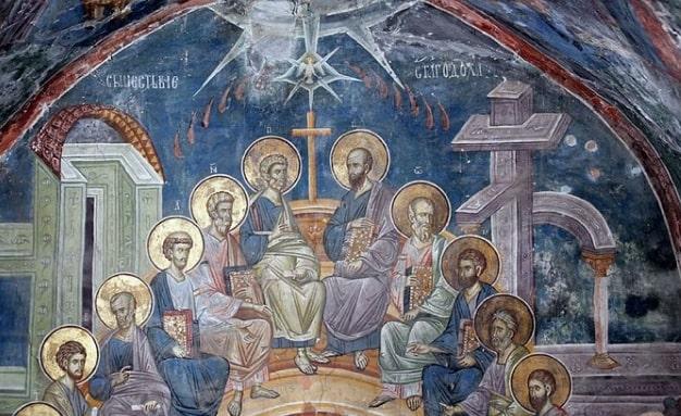 21 июня — Сошествие Святого Духа: молитва на исполнение желания и помощи в других нуждах