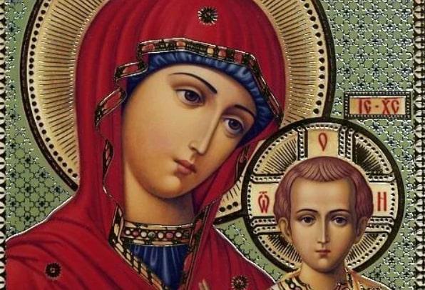 Молитва Богородице о спасении души и тела