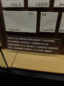2.Catédral de Córdoba (54)