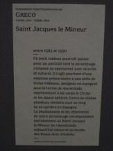 Musée du Luxembourg (31)