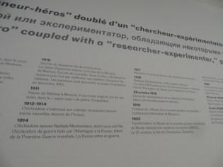 La collection Chtchoukine (104)