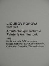 La collection Chtchoukine (205)