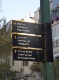 5. Tel Aviv (6)