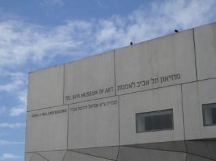 The modern part - Yair Garbuz (8)