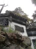 Autour de Yuyuan (152)