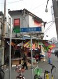 Autour de Yuyuan (207)