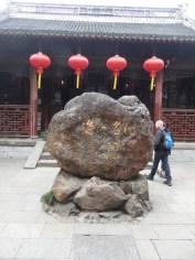 Autour de Yuyuan (64)
