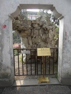 Autour de Yuyuan (83)