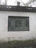 Autour de Yuyuan (88)