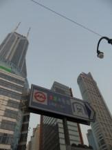 Shanghai by night (5)