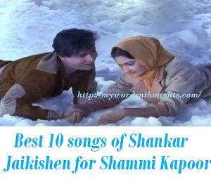 Shankar Jaikishen, Shammi Kapoor and Rafi