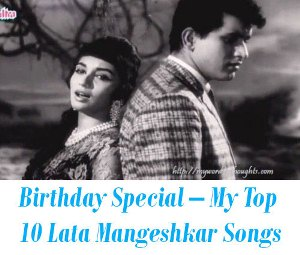 Top 10 Lata Mangeshkar Songs