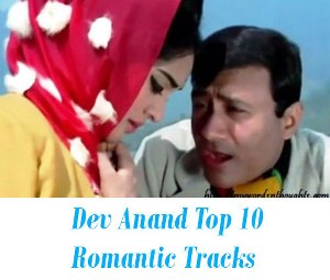 Dev Anand Top 10 songs