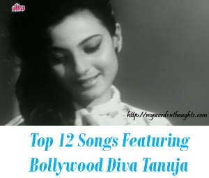 top songs of tanuja