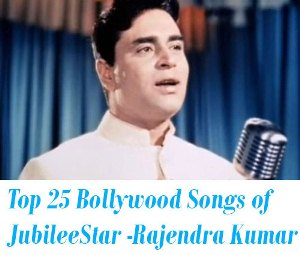 Rajendra Kumar Top songs
