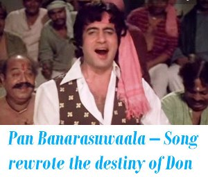 Pan Banarasuwaala story