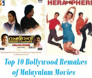 malayalam movies in hindi