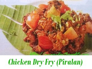 Chicken Piralan