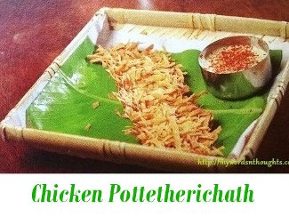 Chicken Pottetherichath