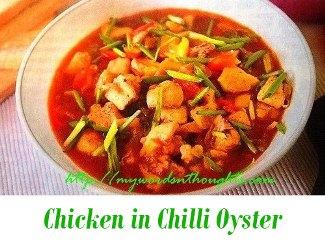 Chicken in Chilli Oyster