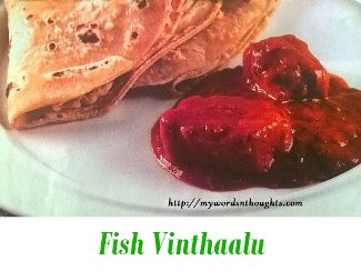 Fish Vinthalu