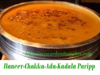 Ilaneer-Chakka-Ada-Kadala Paripp Payasam