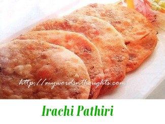 Meat Pathiri