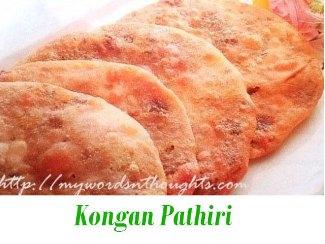 Kongan Pathiri