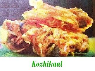 Kozhi Kaal Thalassery Special