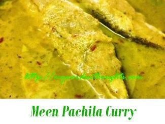 Fish leaves curry