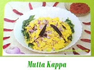 Tapioca with eggs