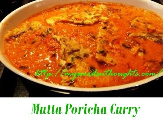 Mutta Poricha Curry