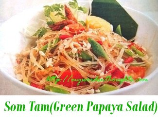 Thai Green Papaya – Dry Prawns Salad