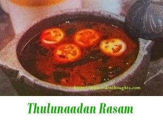 Thulunadan rasam