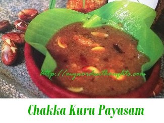 chakka kuru payasam