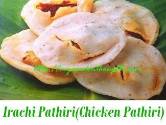 Chicken Pathiri
