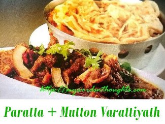 paratta and mutton varattiyath