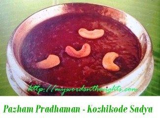 pazham pradhaman kozhikode sadya
