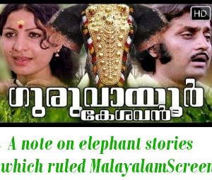 elephant stories of Malayalam screen
