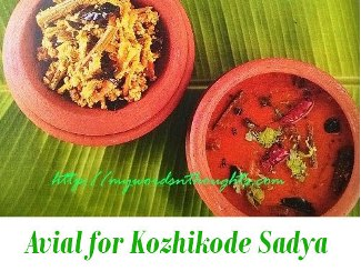 Avial for Kozhikode Sadya