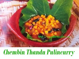 Chempin Thandu Pulincurry