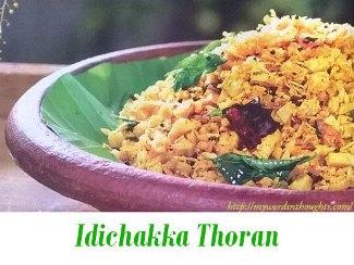 Idichakka Thoran