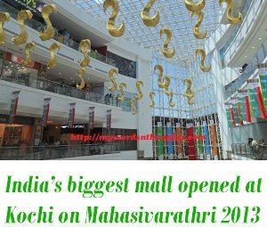 Lulu mall at Kochi