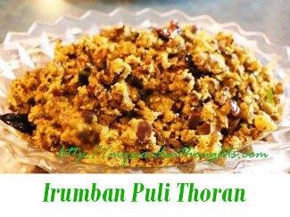 Irumban Puli Thoran