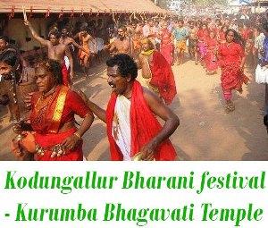 Kodungallur Bharani festival revathy vilakk