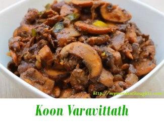 Koon Varavittath