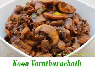 Koon Varutharachath
