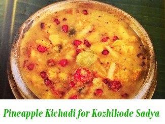 Pineapple Kichadi